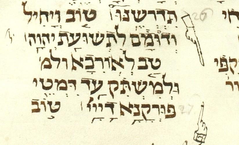Solger MS TgLam 3:25, courtesy Stadtbibliothek Nürnberg