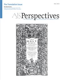 ajs-fa15cover-translation