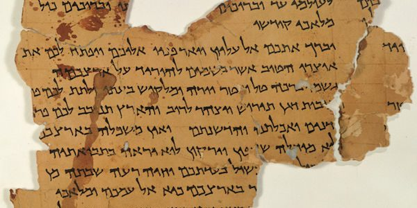 A fragment of the War Scroll showing spaces for words, but no punctuation or accentuation.